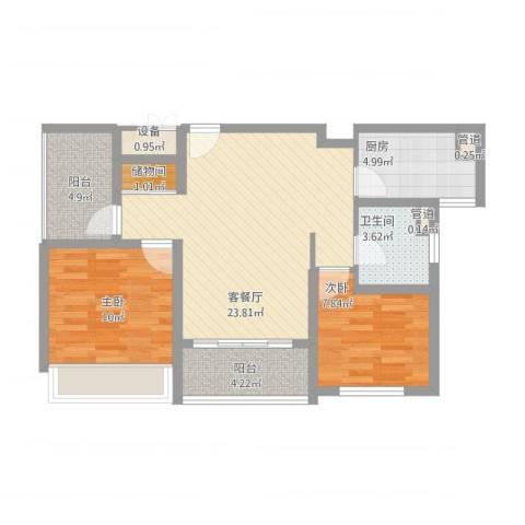 绿地卡米小城2室1厅1卫1厨91.00㎡户型图