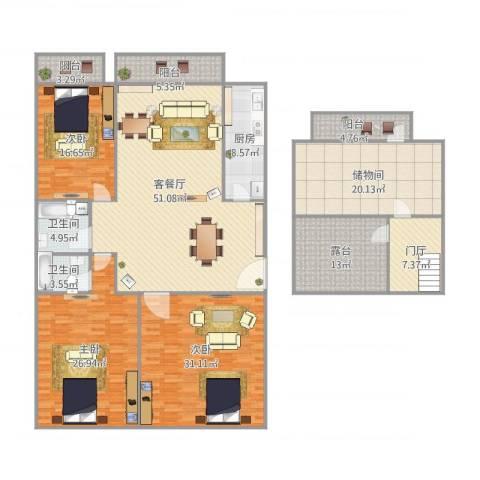 乐然居3室1厅2卫1厨261.00㎡户型图