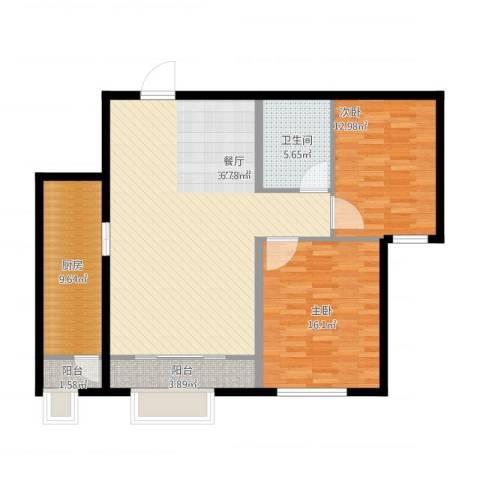 中海八里臺2室1厅1卫1厨122.00㎡户型图