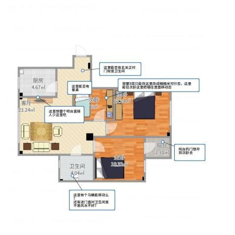 天沁家园3室1厅1卫1厨87.00㎡户型图