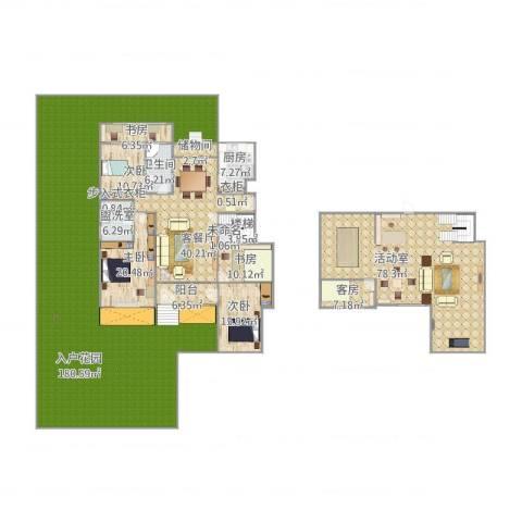黄河龙城5室2厅1卫1厨532.00㎡户型图