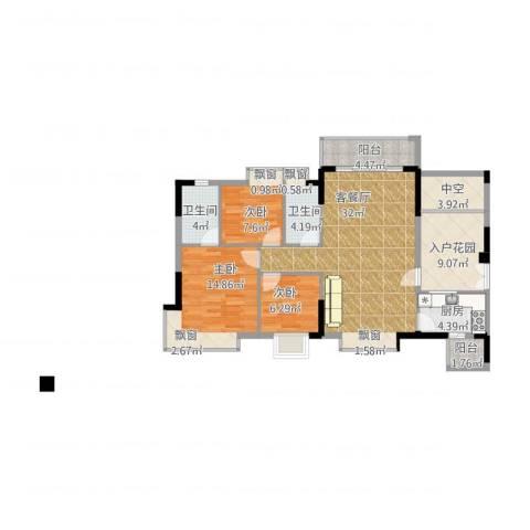 美丽3653室1厅2卫1厨130.00㎡户型图