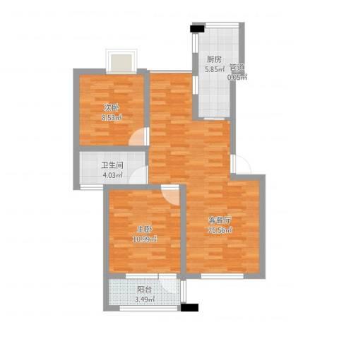 尼盛青年城2室1厅1卫1厨85.00㎡户型图