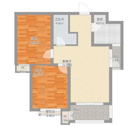 达世地产壹江城2室1厅1卫1厨94.00㎡户型图