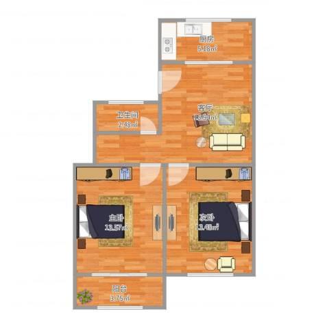 淞南二村2室1厅1卫1厨74.00㎡户型图