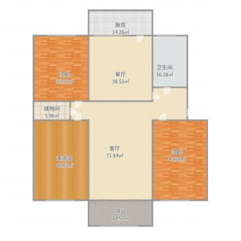 闵子骞路单位宿舍2室2厅1卫1厨360.00㎡户型图
