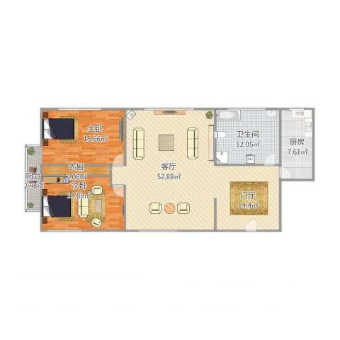 江南世纪新苑2室1厅1卫1厨144.00㎡户型图