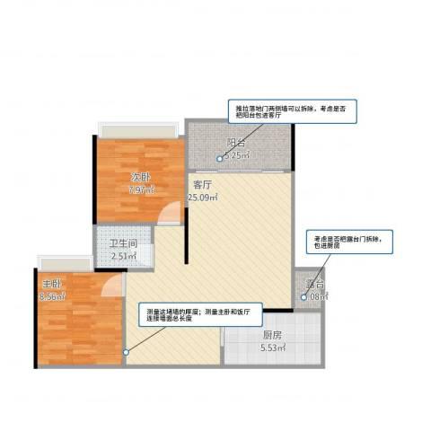 荧鸿城二期2室1厅1卫1厨76.00㎡户型图