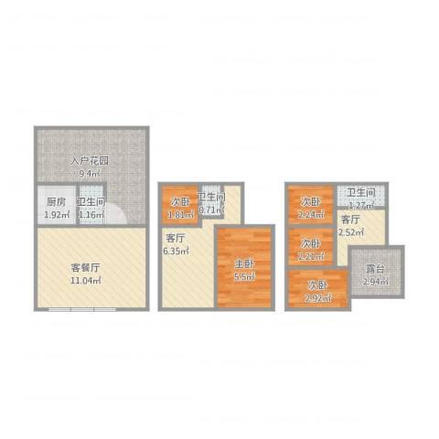 新创大河山5室3厅3卫1厨73.00㎡户型图