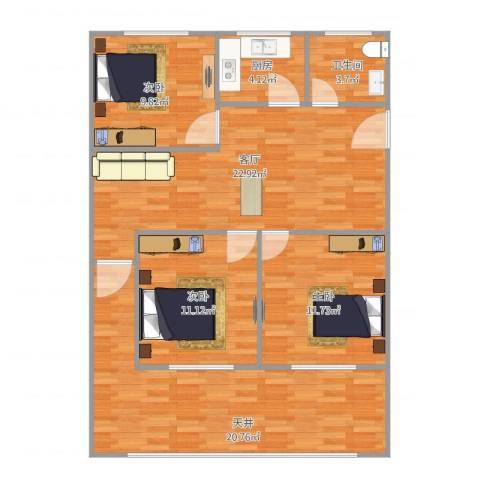 宝山九村3室1厅1卫1厨113.00㎡户型图