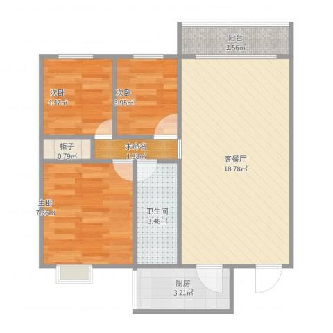 龙府北郡3室1厅1卫1厨64.00㎡户型图