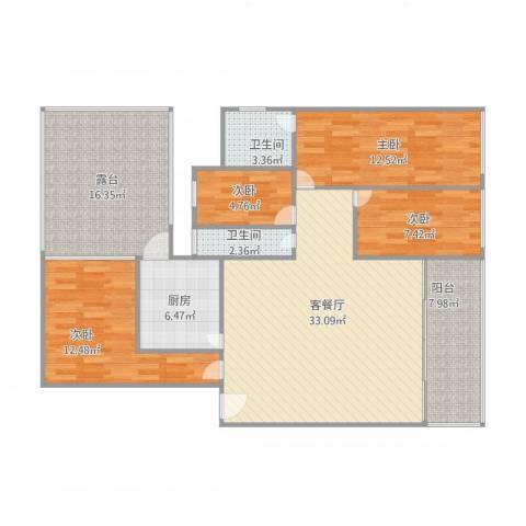 颐景豪园4室1厅2卫1厨144.00㎡户型图