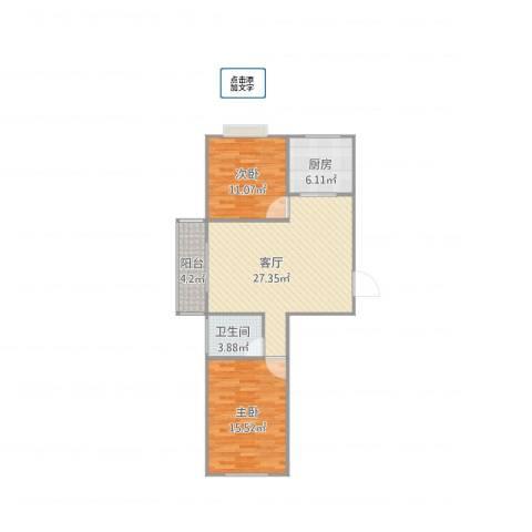 海纳・现代城二期2室1厅1卫1厨91.00㎡户型图