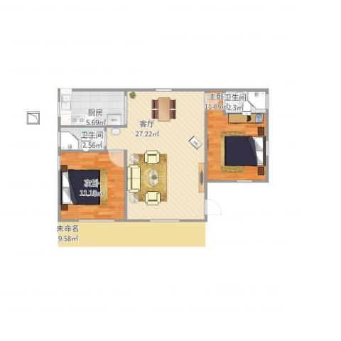 东堤水岸2室1厅2卫1厨81.00㎡户型图