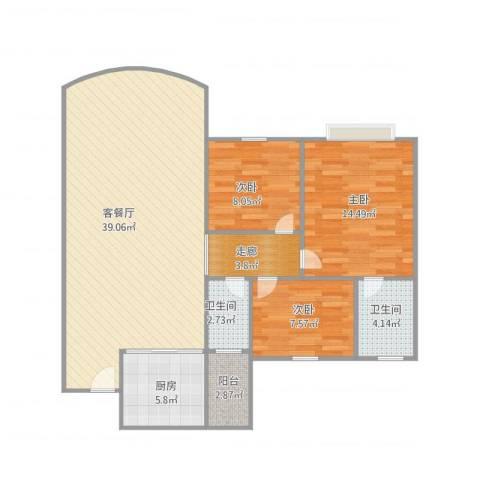 俊雅苑趣宁阁3013室1厅2卫1厨119.00㎡户型图
