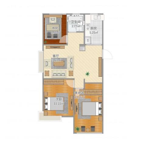 蜜橙2室1厅1卫1厨85.00㎡户型图