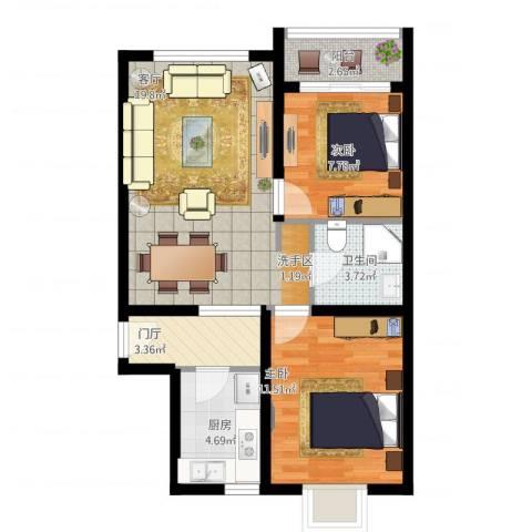 龙景尚都2室1厅1卫1厨78.00㎡户型图