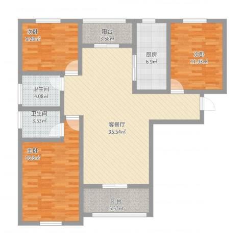 世纪一品3室1厅2卫1厨141.00㎡户型图