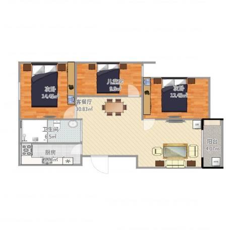 盘城新居3室1厅1卫1厨113.00㎡户型图