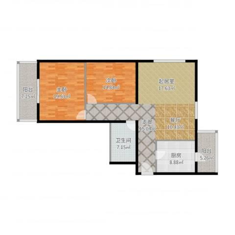 望陶园2室1厅1卫1厨146.00㎡户型图