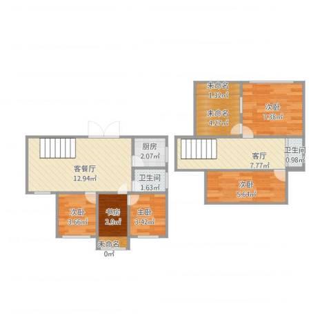 宁工二村5室2厅2卫1厨76.00㎡户型图