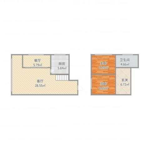 海富经典2室2厅1卫1厨91.00㎡户型图