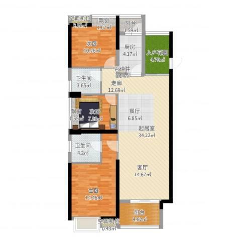 东莞厚街万达广场3室1厅5卫1厨131.00㎡户型图