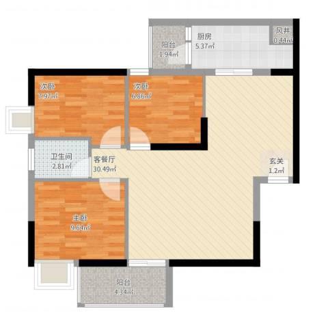 国明・皇御苑3室1厅1卫1厨100.00㎡户型图