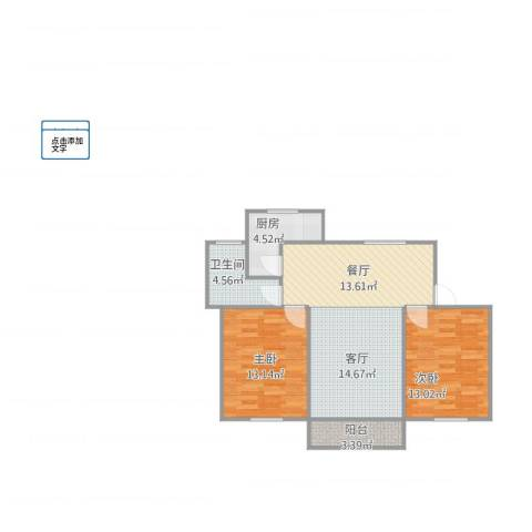 斜土路1212弄公房2室2厅1卫1厨90.00㎡户型图