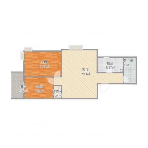 兴隆家园4号楼1304室2室1厅1卫1厨90.00㎡户型图