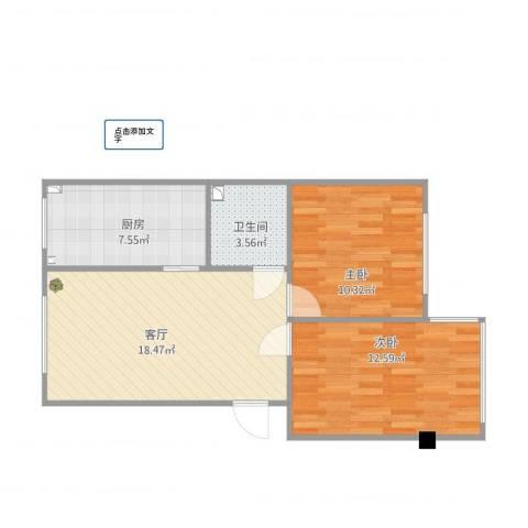 乳山幸福小区59号2室1厅1卫1厨79.00㎡户型图
