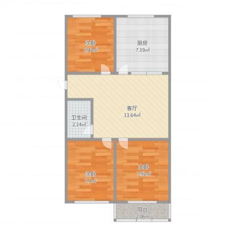 天建天华园3室1厅1卫1厨64.00㎡户型图
