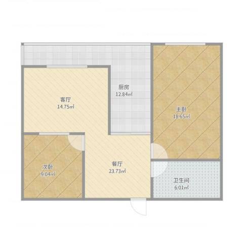 南湖职工新村2室1厅1卫1厨94.00㎡户型图