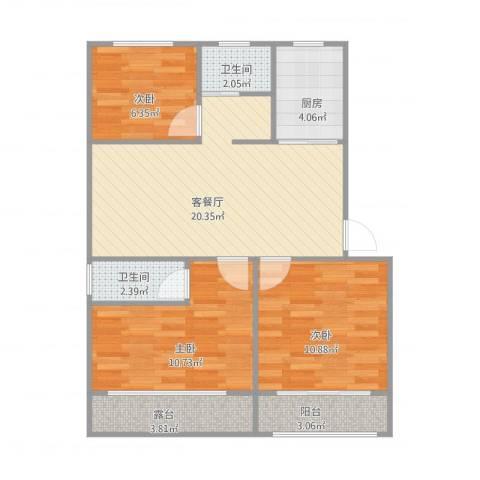 香城花园二期3室1厅2卫1厨87.00㎡户型图