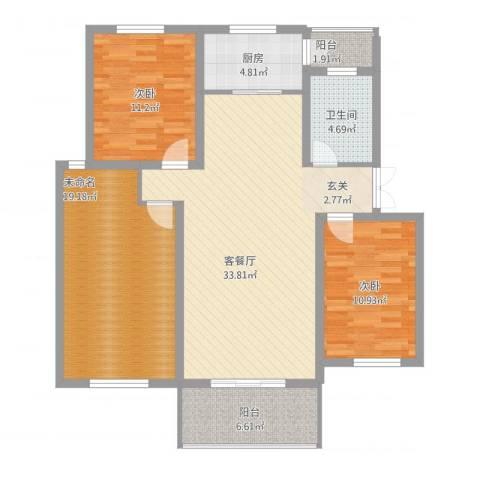 香格里拉花园2室1厅1卫1厨132.00㎡户型图