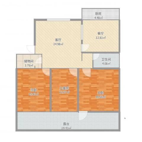 绿园小区3室2厅1卫1厨156.00㎡户型图