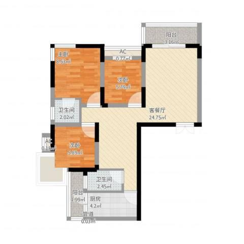 复兴路甲65院3室1厅2卫1厨90.00㎡户型图