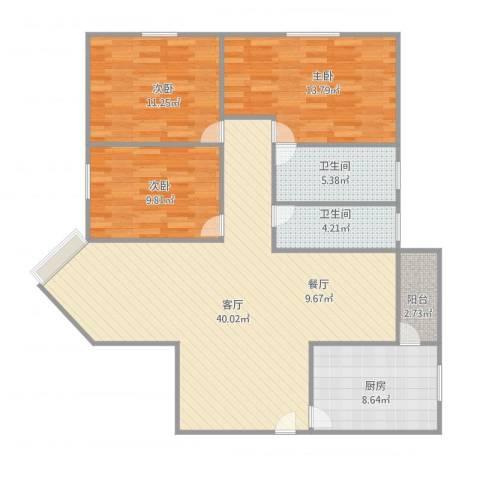 海景大厦3室1厅2卫1厨129.00㎡户型图
