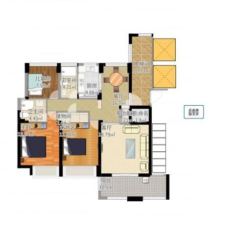 瑶溪金御湾2室2厅4卫1厨158.00㎡户型图