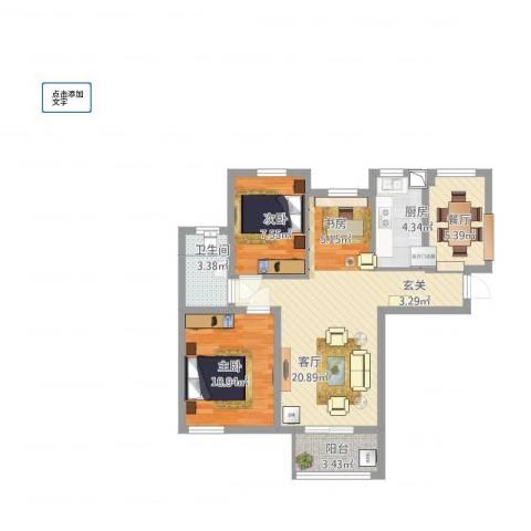 水岸观邸2室2厅1卫1厨89.00㎡户型图