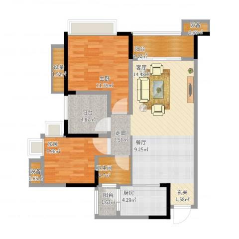 重庆巴南万达广场2室1厅1卫1厨98.00㎡户型图