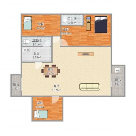 聚贤阁3室1厅2卫1厨132.00㎡户型图