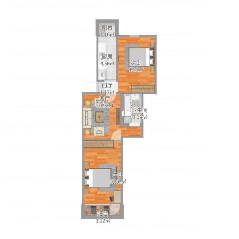 八里庄北里2室1厅1卫1厨69.00㎡户型图