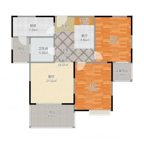 上海三湘海尚2室1厅1卫1厨122.00㎡户型图