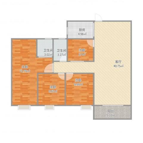 都汇豪庭4室1厅2卫1厨141.00㎡户型图