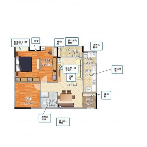 华欧理想城2室1厅1卫1厨93.00㎡户型图