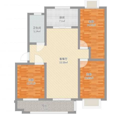 康乐新村3室1厅1卫1厨131.00㎡户型图