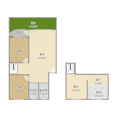 咖啡小镇二期2室2厅1卫1厨134.00㎡户型图