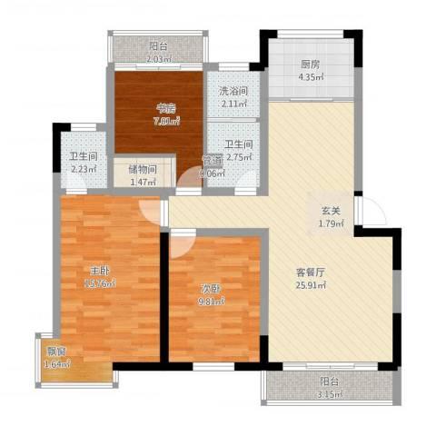 宝带新村3室1厅2卫1厨112.00㎡户型图