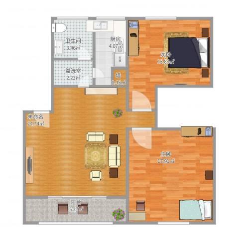 浦发绿城2079弄小区2室1厅1卫1厨97.00㎡户型图
